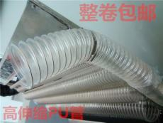 真空吸尘软管打磨机除尘软管下料吸尘软管