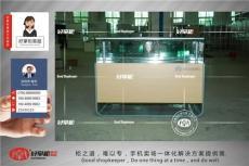 昆明华为SI3.0木纹铁质手机柜台厂家