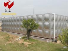 不銹鋼水箱生產廠家 匯友不懈追求完美