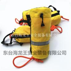 水域救援抛绳包 抛绳袋