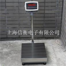 朗科電子臺稱30kg電子臺秤150kg工業電子臺