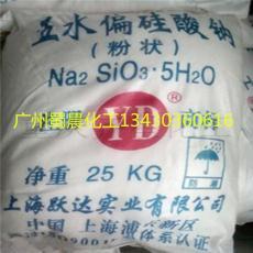厂价批发57含量跃达牌颗粒状五水偏硅酸钠
