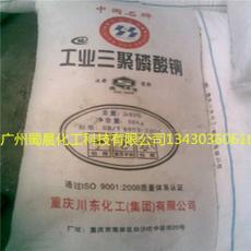 批发川东牌97%含量焦磷酸钠 厂价直销