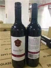 澳洲安德魯干紅葡萄酒