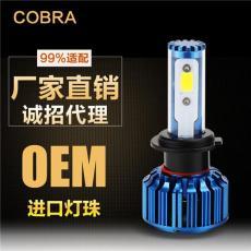 COBRA 汽車LED前大燈快閃超速燈泡