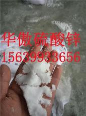 金昌 七水硫酸锌生产厂家 七水硫酸锌最新价