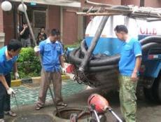 天津七纬路专车吸污抽粪-清洗管道-马桶疏通