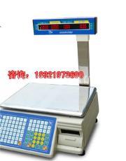 青浦区超市条码电子秤 不干胶打印条码称