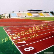 义乌 塑胶跑道厂家承建