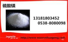 厂家直销硫酸镁 硫酸镁多少钱 硫酸镁效果