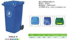 塑料垃圾桶 龙邦塑业 四川塑料垃圾桶