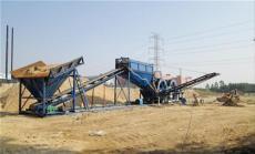 远华环保科技 沙矿 铁沙矿干选机