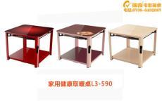 湖南瑞奇L3-590富丽鑫宏 隆 盛电暖桌办公桌