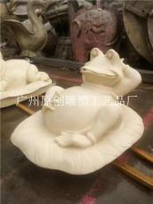调皮吐水青蛙 园林动物雕塑 仿砂岩水景小品