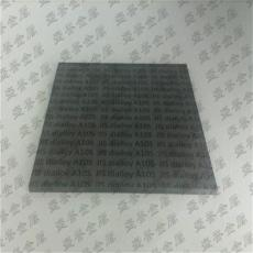 日本黛洛伊硬质合金 D1高耐磨高抗压钨钢