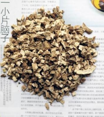 广西特产葛根茶厂家直销葛根茶的做法