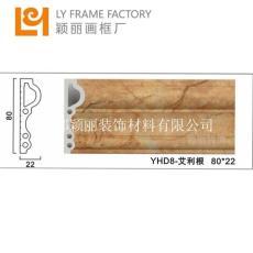 成都厂家直销PVC线条