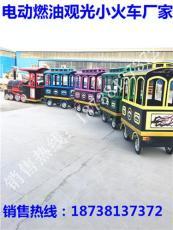 玉树藏族自治州托马斯小火车图片