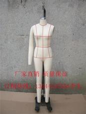 标准英国码服装裁剪模特制造厂家