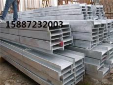 昆明工字钢加工 订做规格