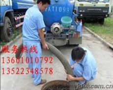 通州工業區化糞池 污水池清理
