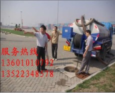 香河縣污水池 化糞池清理
