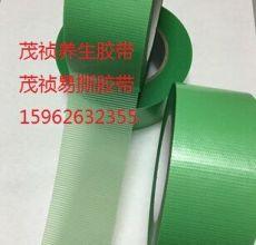 南京绿色易撕胶带 白色PP易撕带 绿色养生胶
