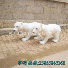 仿真北極熊標本皮毛工藝品