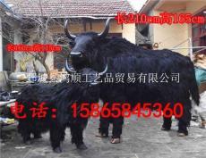 定制牦牛標本大型仿真牦牛模型