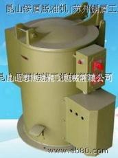 蘇州五金零件脫水機 離心脫水機 熱風烘干機