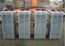 德國北寧蓄電池荷貝克鎳鎘蓄電池FNC系列