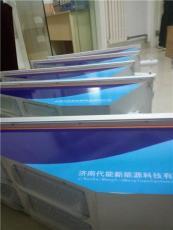 山東濟南太陽能路燈生產廠家代能光伏
