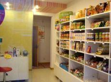 小口大口食品零食店加盟方案