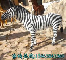動物皮毛仿真斑馬標本1比1斑馬模型