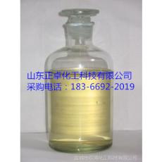 濟南市粗對苯二甲酸二辛酯專業增塑劑