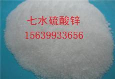 克拉玛依七水硫酸锌 七水硫酸锌价格低质量