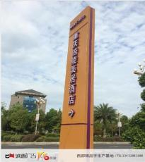 重慶房地產廣告制作 酒店 銀行廣告制作