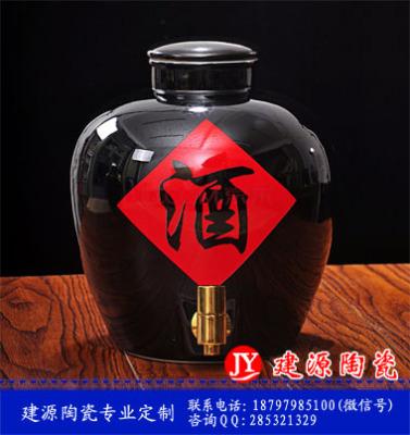 陶瓷酒坛生产厂家 5斤10斤20斤酒缸批发