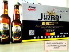 青岛劲派330ml小支啤酒
