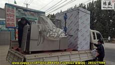 广州市钎子蒸箱 不锈钢钎子盘 馒头蒸箱