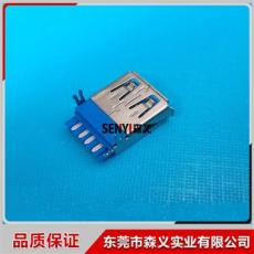 USB连接器3.0冷压AF 焊线带鱼叉脚插脚