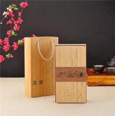 普洱茶 定做 茶葉包裝盒 云南七子餅 357g餅