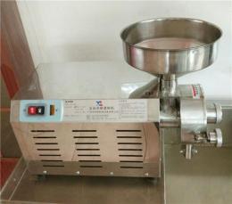 不锈钢五谷磨房专用打粉机小型研磨芝麻糊机