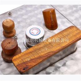 小型中草药材切片机灵芝专用切片设备