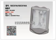 投光燈FTW/400w/MH NSC9700