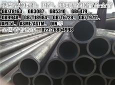 Corten B钢管价格Corten B钢管