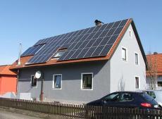 湖南家庭太阳能发电价格