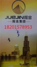 代辦北京各區普通貨運多長時間