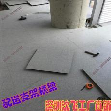 龙岗防静电地板 现货就在深圳可上门提货