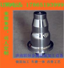 usm-300螺纹数控刀具束能 标准通用型滚压刀